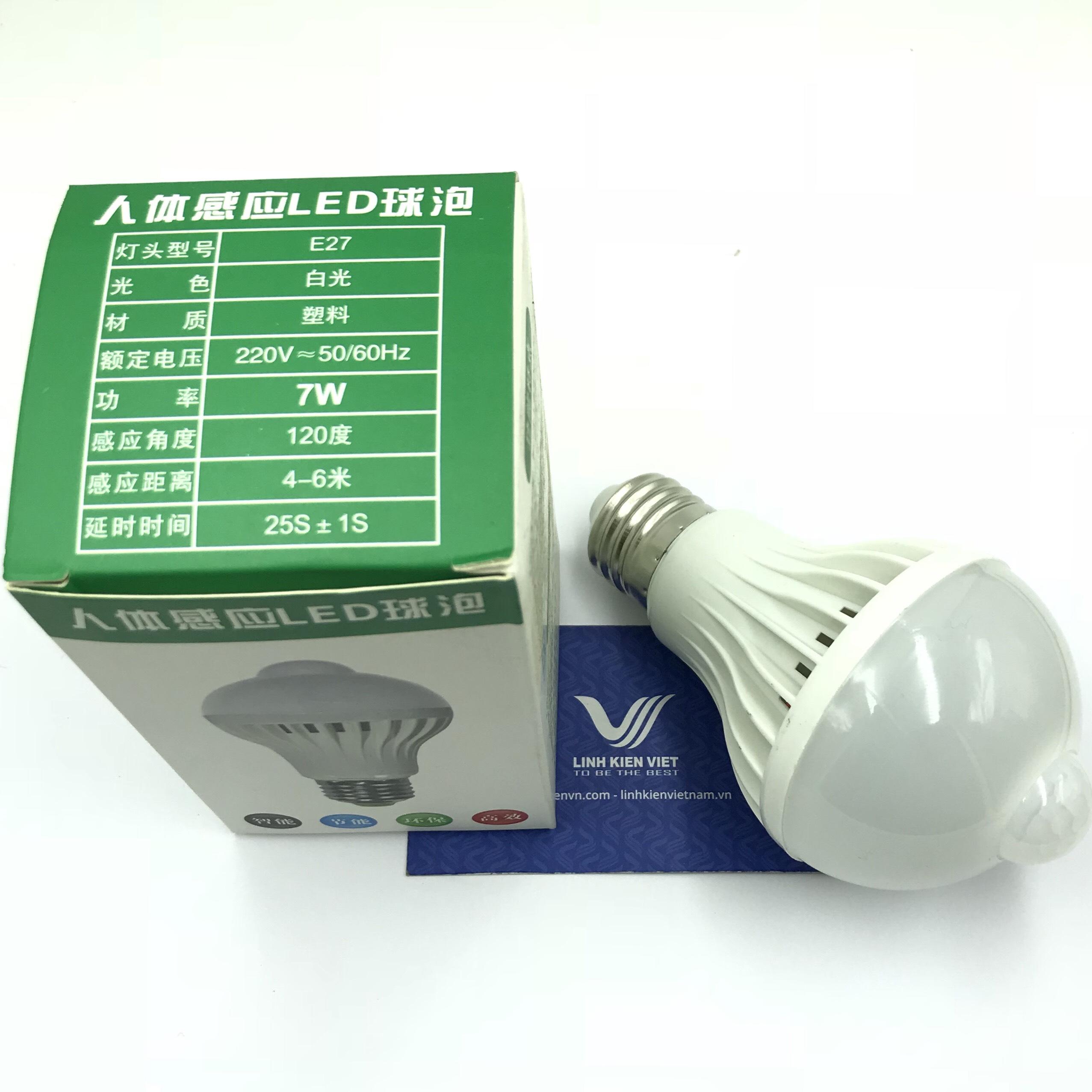 Bóng đèn gắn cảm biến chuyển động 7W -  220VAC