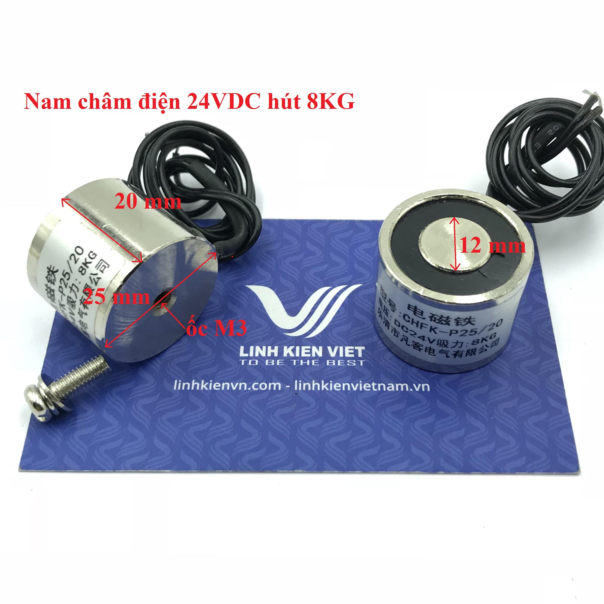 Nam châm điện P25/20 hút 8KG 24VDC - X5H11