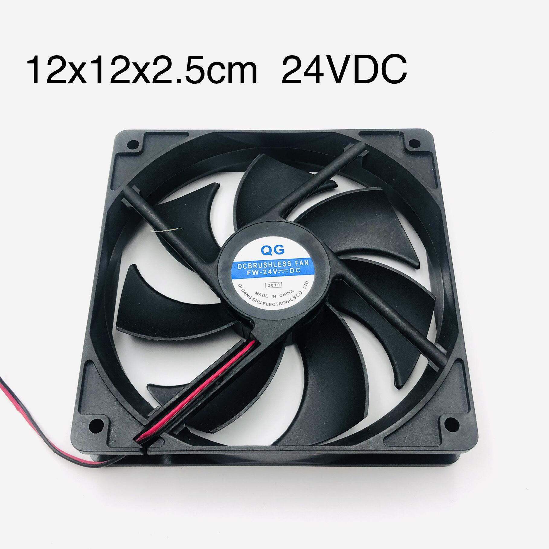 Quạt tản nhiệt 12x12x2.5cm 24VDC -