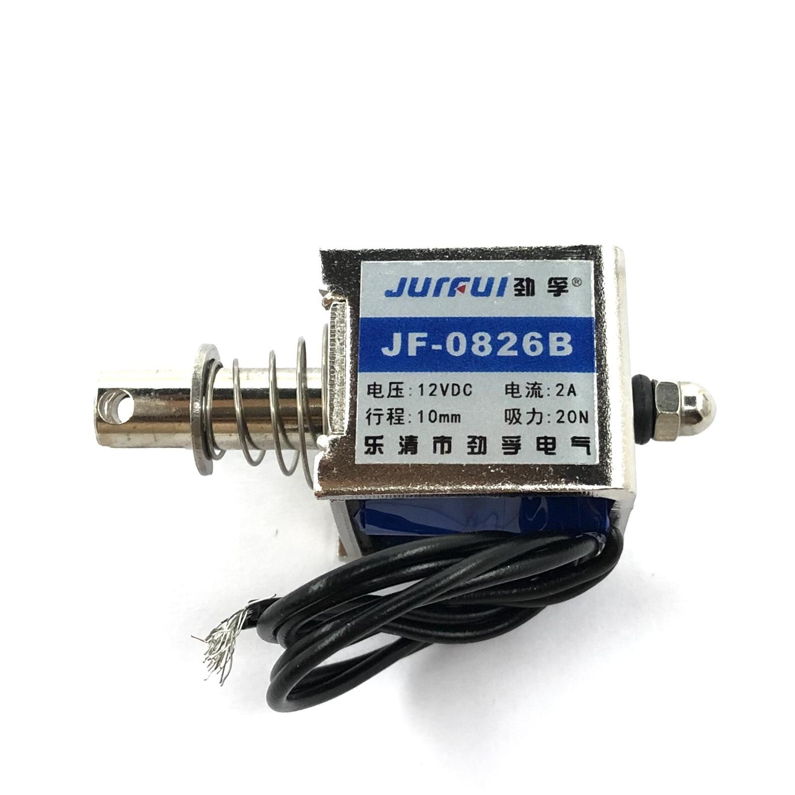 Cuộn Hút Mini 12V JF-0826B 2A 20N 10mm