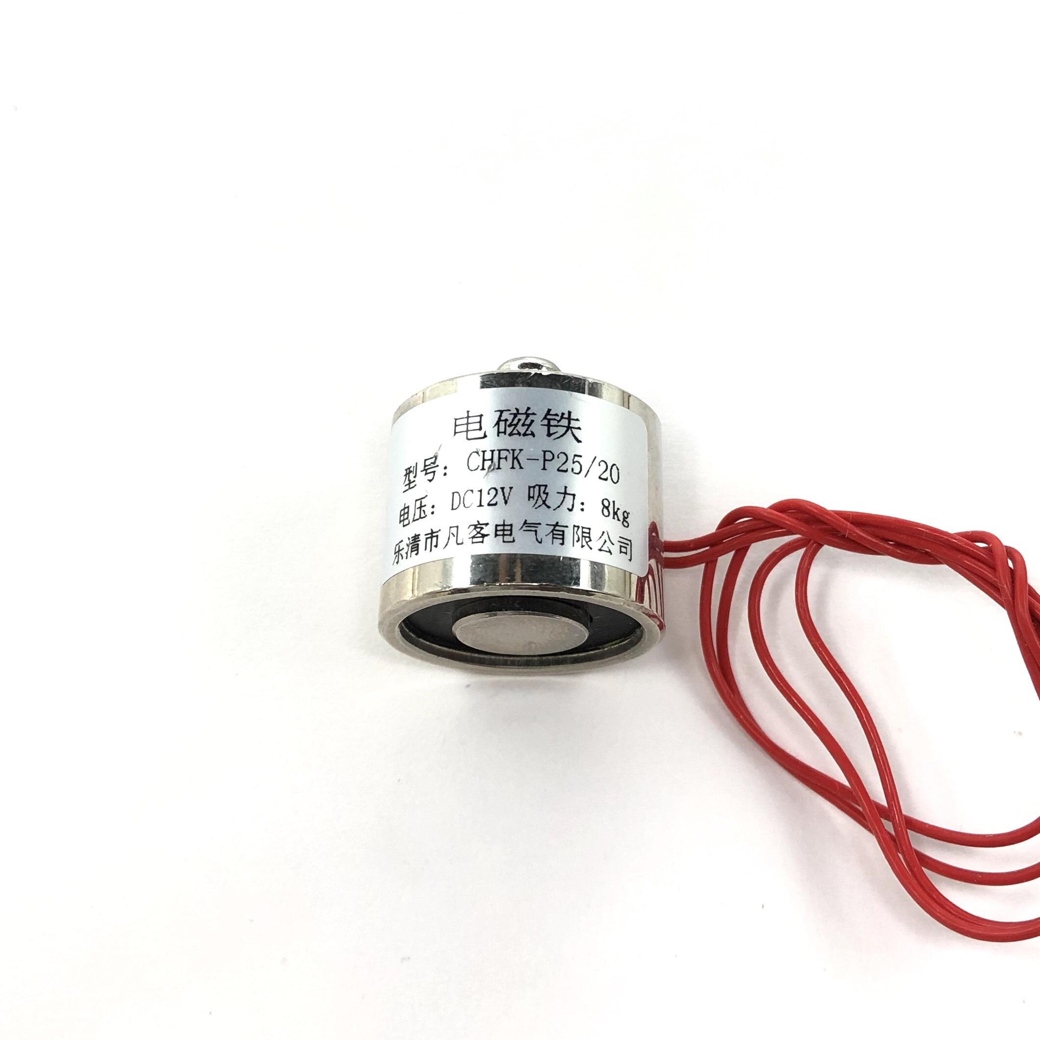 Nam châm điện P25/20 hút 8KG 12VDC - X5H12
