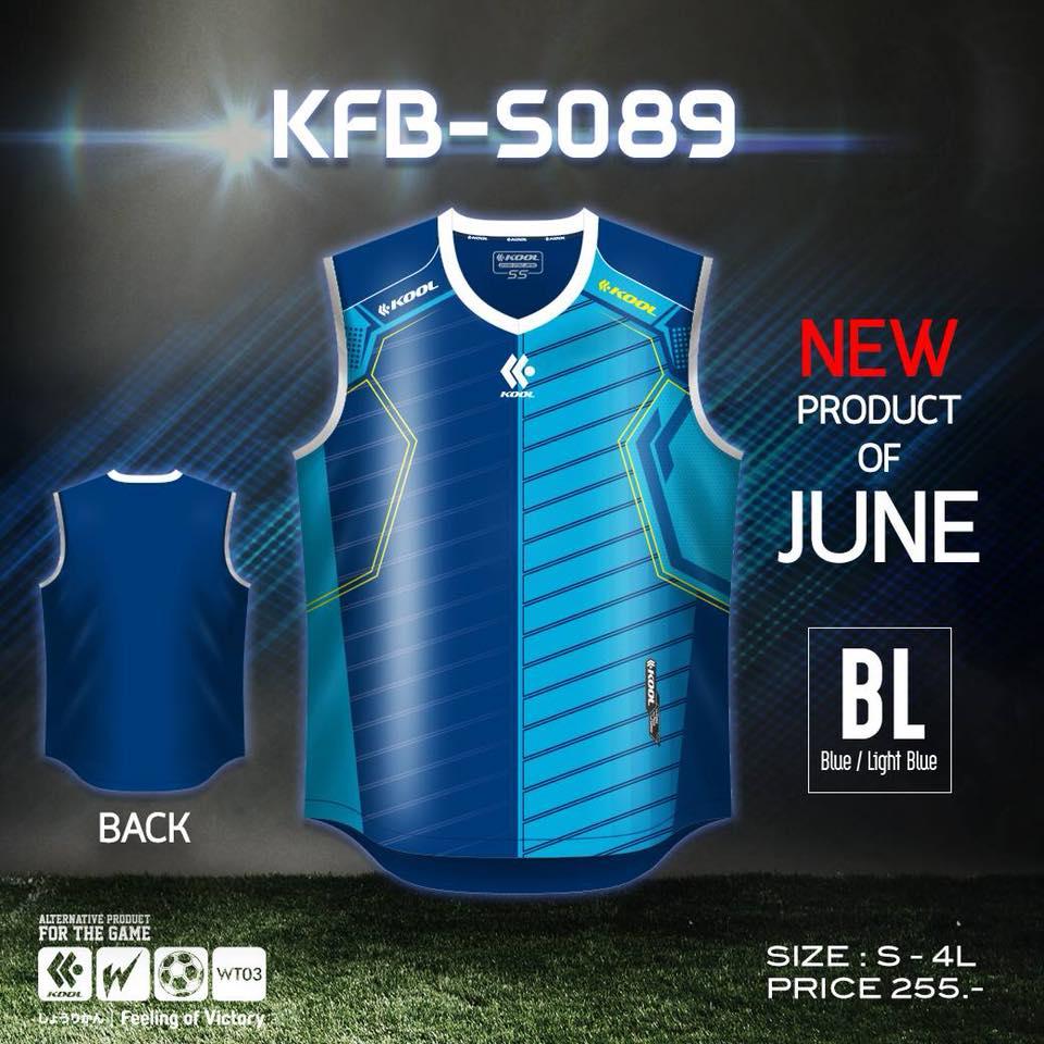 Áo tập bóng đá Kool KFB-S089