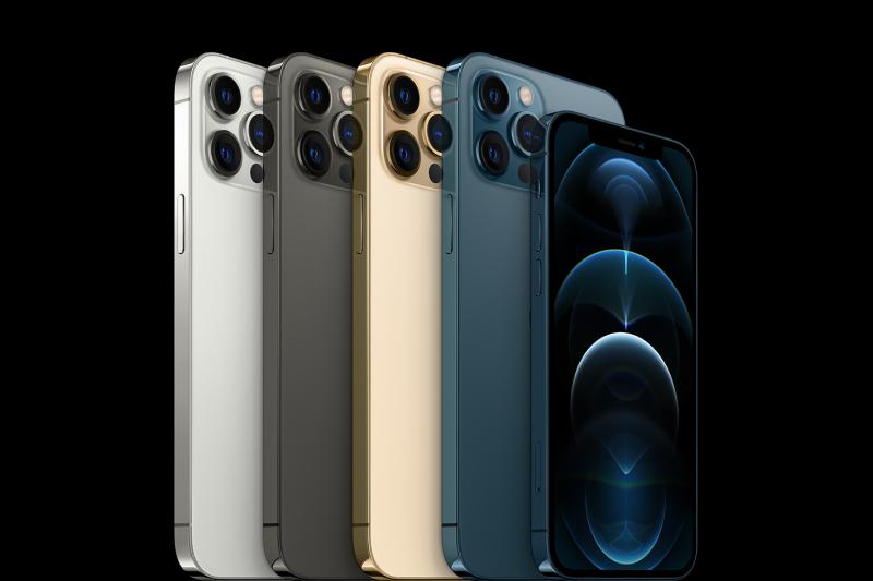 Điện thoại iPhone 12 Pro 512GB