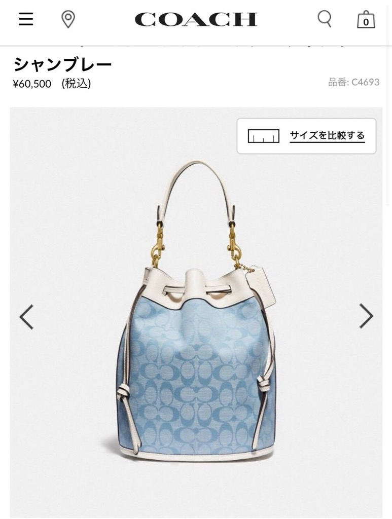 tui-c-ach-field-bucket-bag-in-signature-chambray