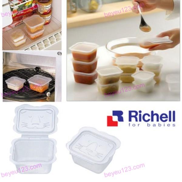 Bộ 10 hộp chia thức ăn dặm 50ml hình thú Richell Nhật
