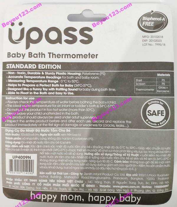 UPASS (Thái Lan) - Nhiệt kế xúc xắc đo nhiệt độ nước tắm an toàn cho bé Upass UP4009N