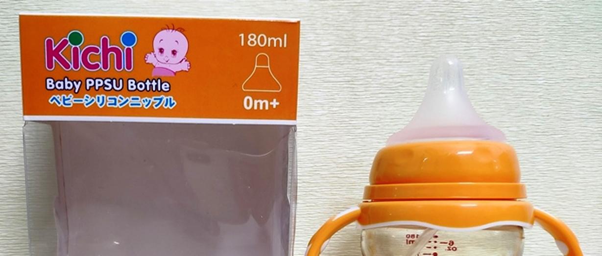 Tách vỉ- Núm ti cổ rộng cao cấp GB Baby Plus - phụ kiện cho bình sữa Pigeon - GB Baby