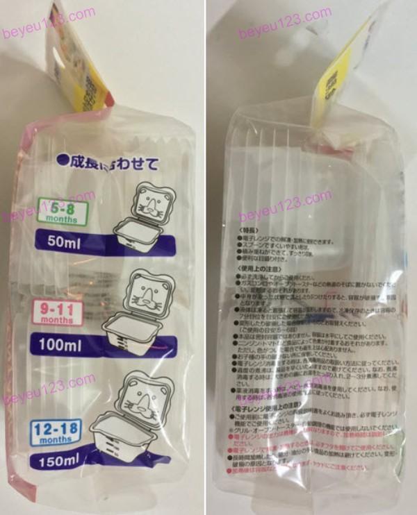 Bộ 6 hộp chia thức ăn dặm 150ml hình thú Richell Nhật