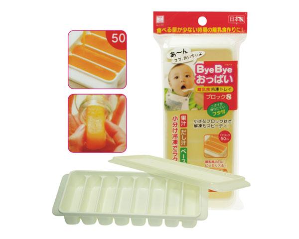 Khay 8 ô trữ thức ăn dặm dạng thanh cho bé có nắp đậy Kokubo - Made in Japan - KBN 231805