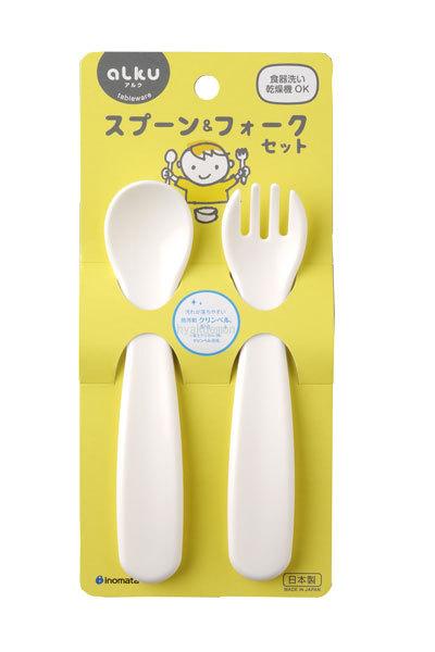 Bộ thìa và nĩa (dĩa) nhựa ăn dặm cho bé Inomata  - Made in Japan - KBN 117063