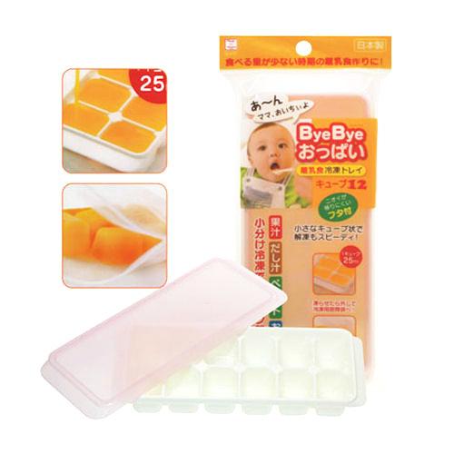 (12 ô/khay) Combo 3 Khay trữ thức ăn dặm cho bé có nắp đậy Kokubo - Made in Japan - KBN 231812