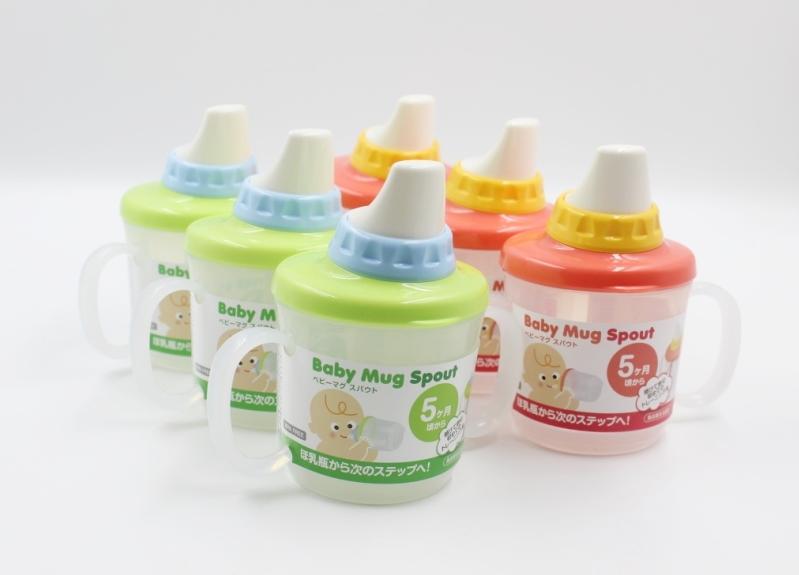 Cốc tập uống nước , sữa có vòi hút Inomata cho bé - Made in Japan - KBN