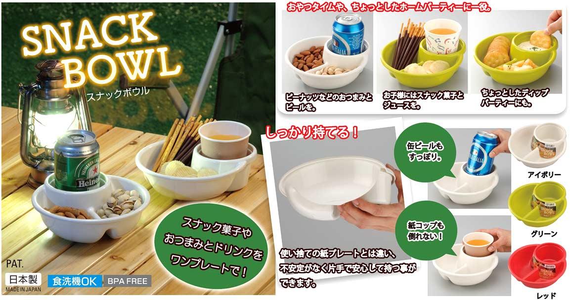Khay ăn dặm chia 2 ngăn sâu lòng kèm khay để cốc / ly - Made in Japan - KBN 42287