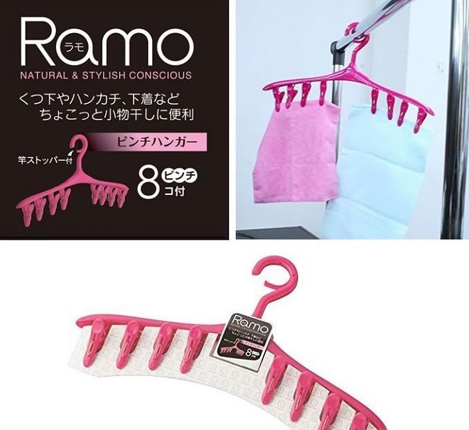 Móc phơi 8 kẹp đồ cho bé Kokubo - Roma - Made in Japan - KBN 840601 / 840618