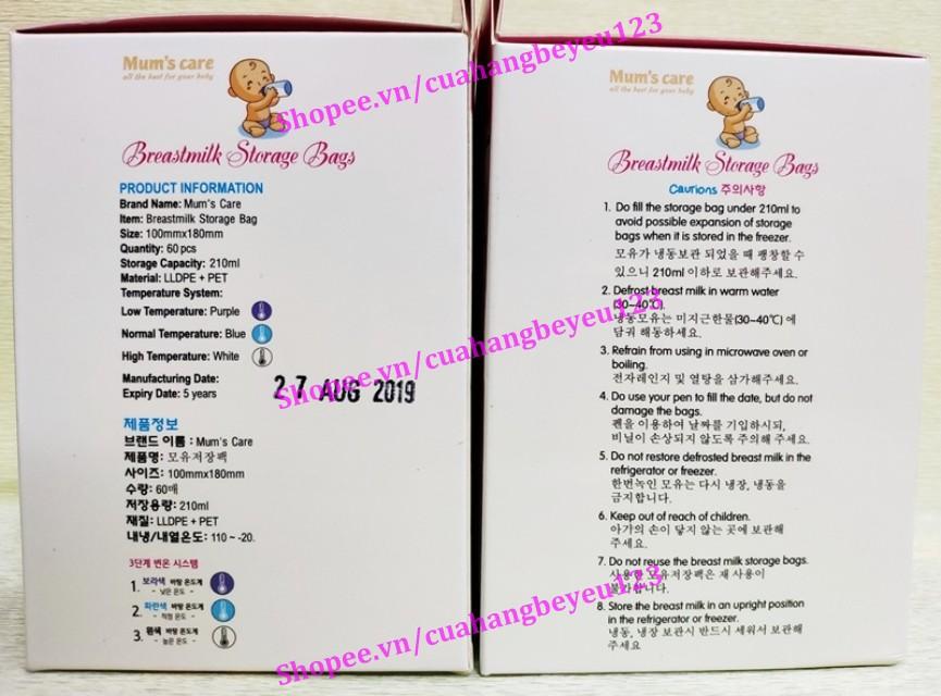 Hộp 60 túi trữ sữa mẹ 210ml có cảm ứng nhiệt MUM'S CARE (Made in Korea)