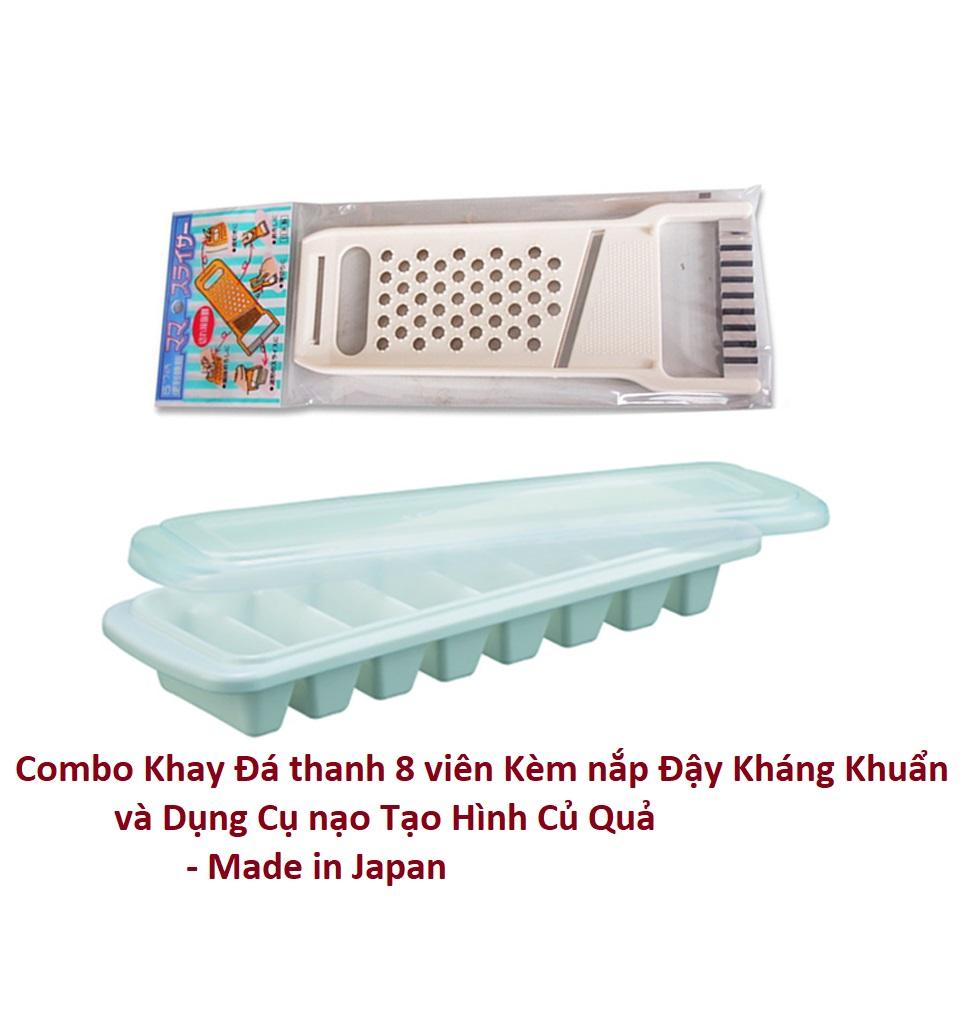 Combo Khay trữ thức ăn dặm thanh 8 viên Kèm nắp Đậy Kháng Khuẩn và Dụng Cụ nạo Tạo Hình Củ Quả - Nhật - KBN