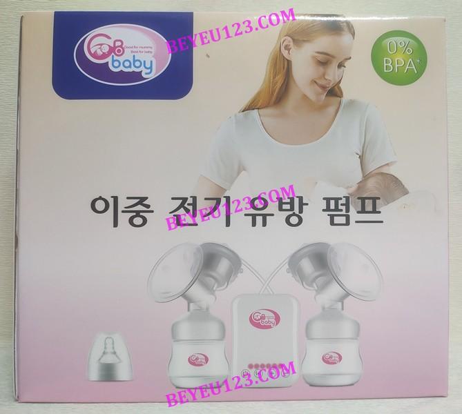 Van chân không GB BABY - phụ kiện thay thế cho máy hút sữa điện đôi và hút sữa tay