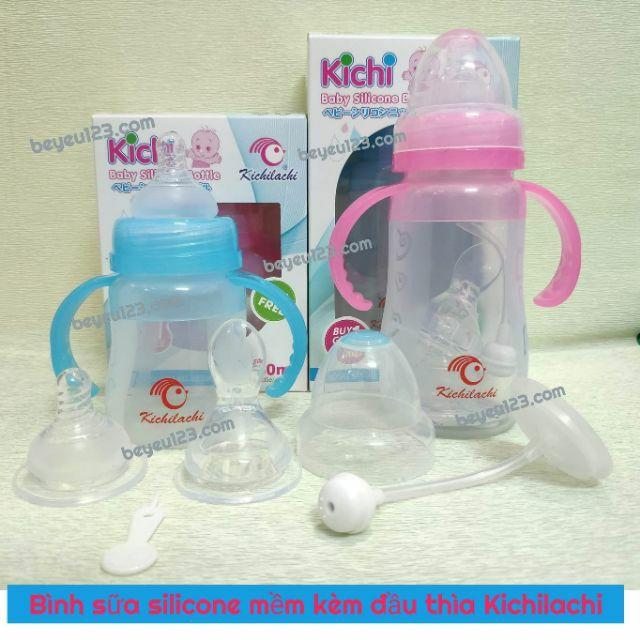 Núm thìa silicone mềm Pigeon cổ rộng - phụ kiện cho bình sữa Lansinoh , Toom 160ml / 240ml