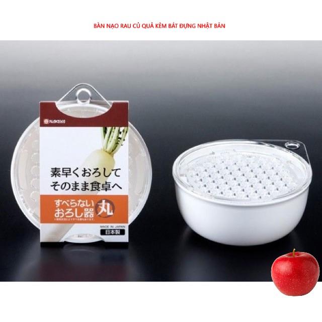 Bàn nạo củ quả kèm chén đựng ăn dặm cho bé - Made in Japan - KBN 46803