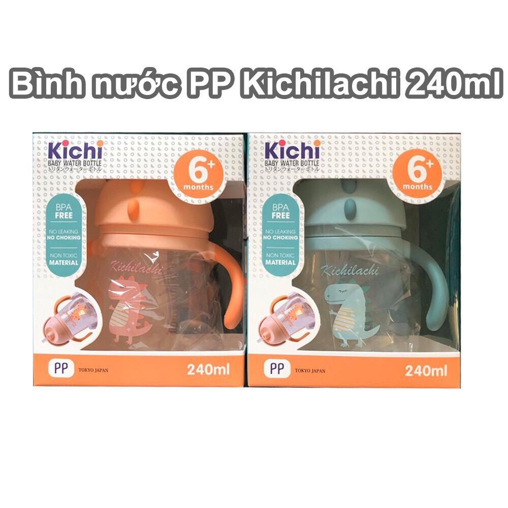 Bình tập uống nước chống sặc , chống đổ hình Khủng Long 240ml Kichilachi