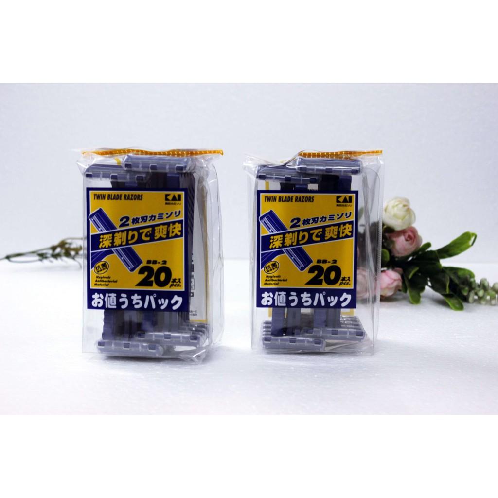 (Nhật) Set 20 dao cạo râu 2 lưỡi kép KAI - Made in Japan - KBN 09167
