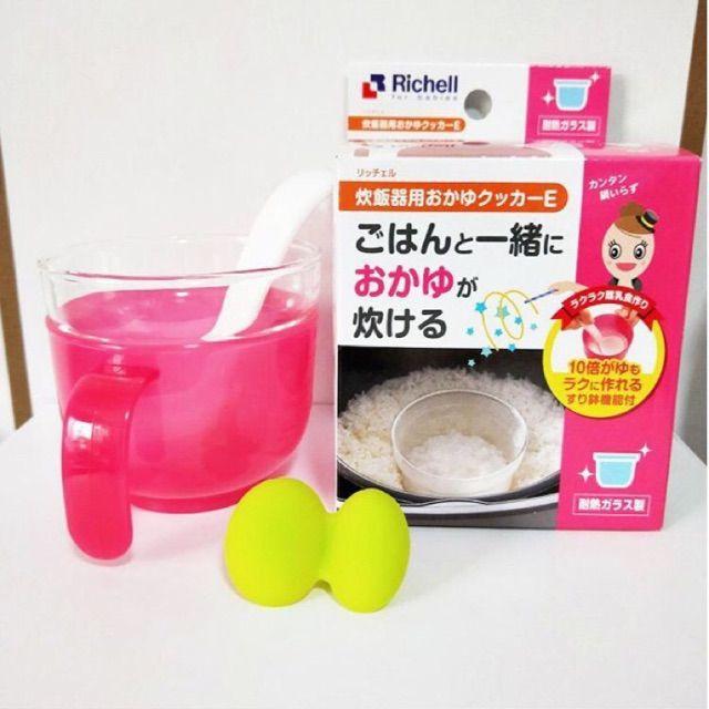Bộ chén Nấu Cháo / Cơm Nát Richell Trong Nồi Cơm Điện - đồ dùng ăn dặm cho Bé -  Nhật Bản