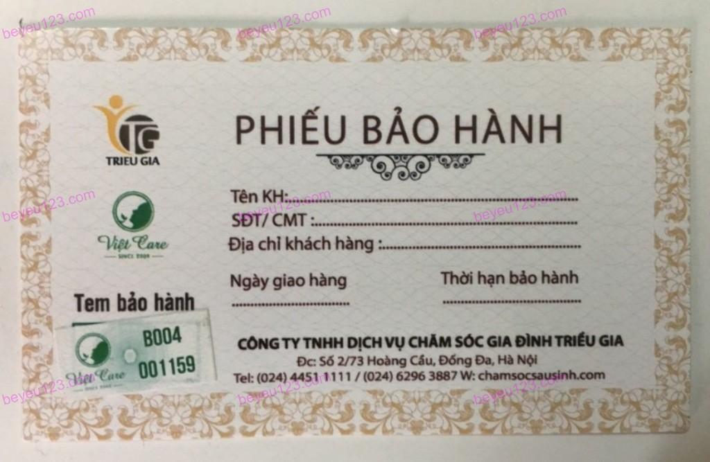 Đai điện quấn nóng giảm mỡ bụng sau sinh, giảm đau nhức VietCare (Việt Nam)
