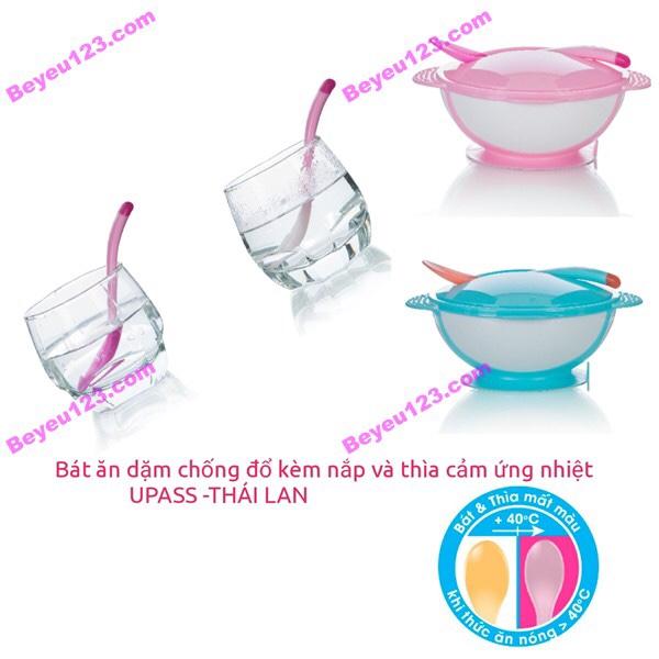 Bát ăn dặm chống đổ kèm nắp và thìa cảm ứng nhiệt UP5001W - UPASS (Thái Lan)