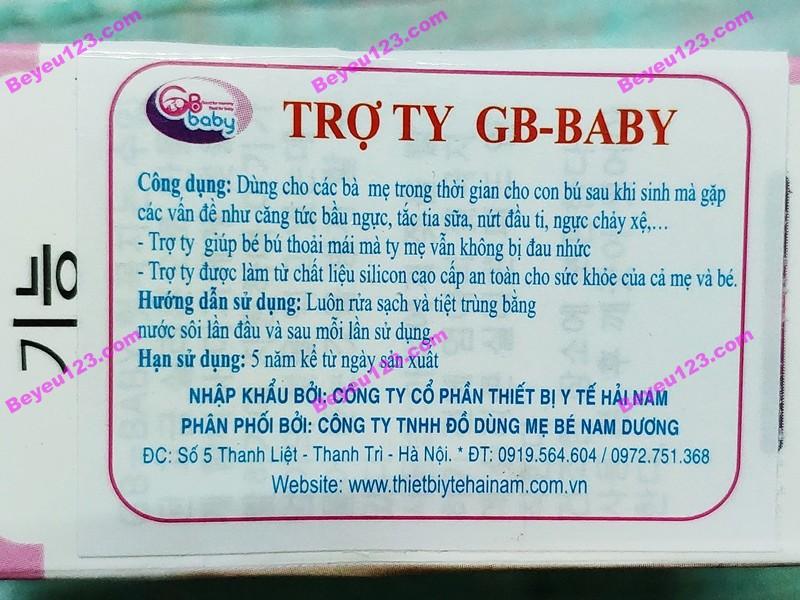 Hộp 2 trợ ti silicone mềm hỗ trợ ngực Mẹ cho bé bú không BPA GB Baby (Công nghệ Hàn Quốc)