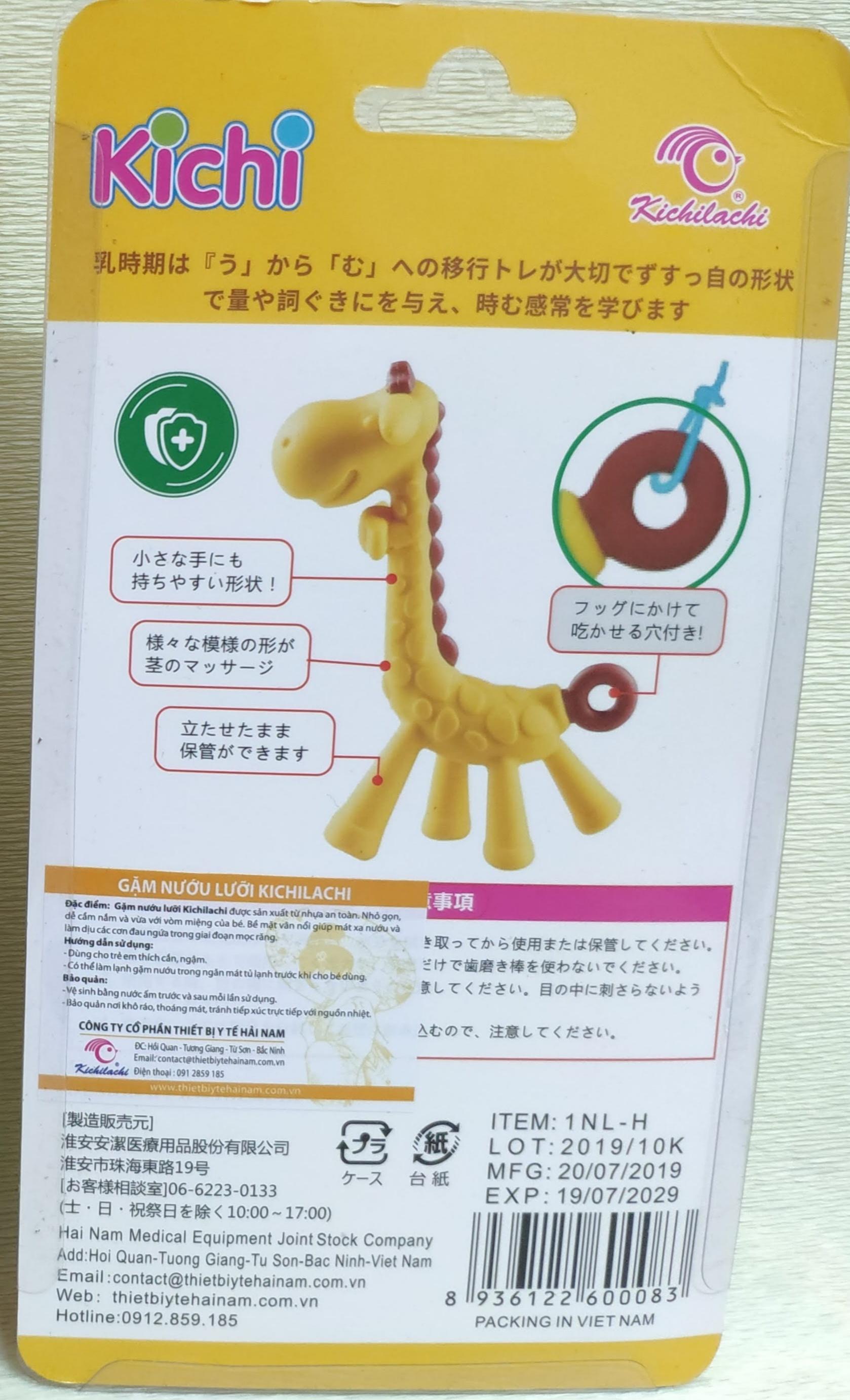 Kichilachi - Ngặm nướu Hươu cao cổ silicone an toàn cho bé