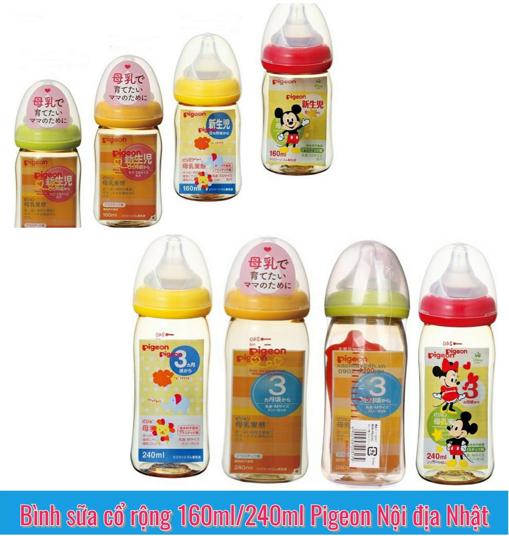 Bình sữa cổ rộng 160ml/240ml Pigeon Nội địa Nhật