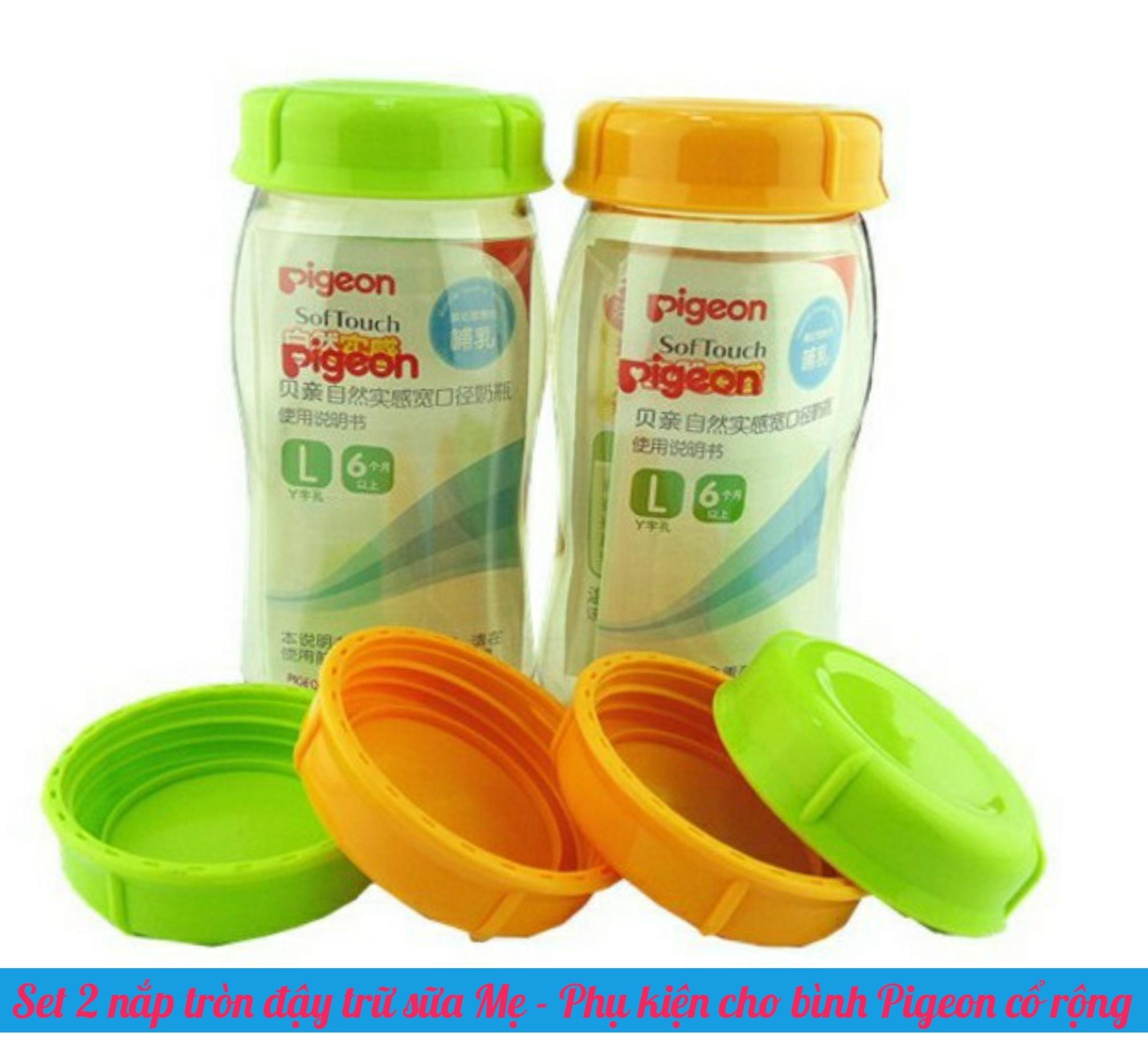 Set 2 nắp tròn đậy trữ sữa Pigeon - Phụ kiện cho bình cổ rộng