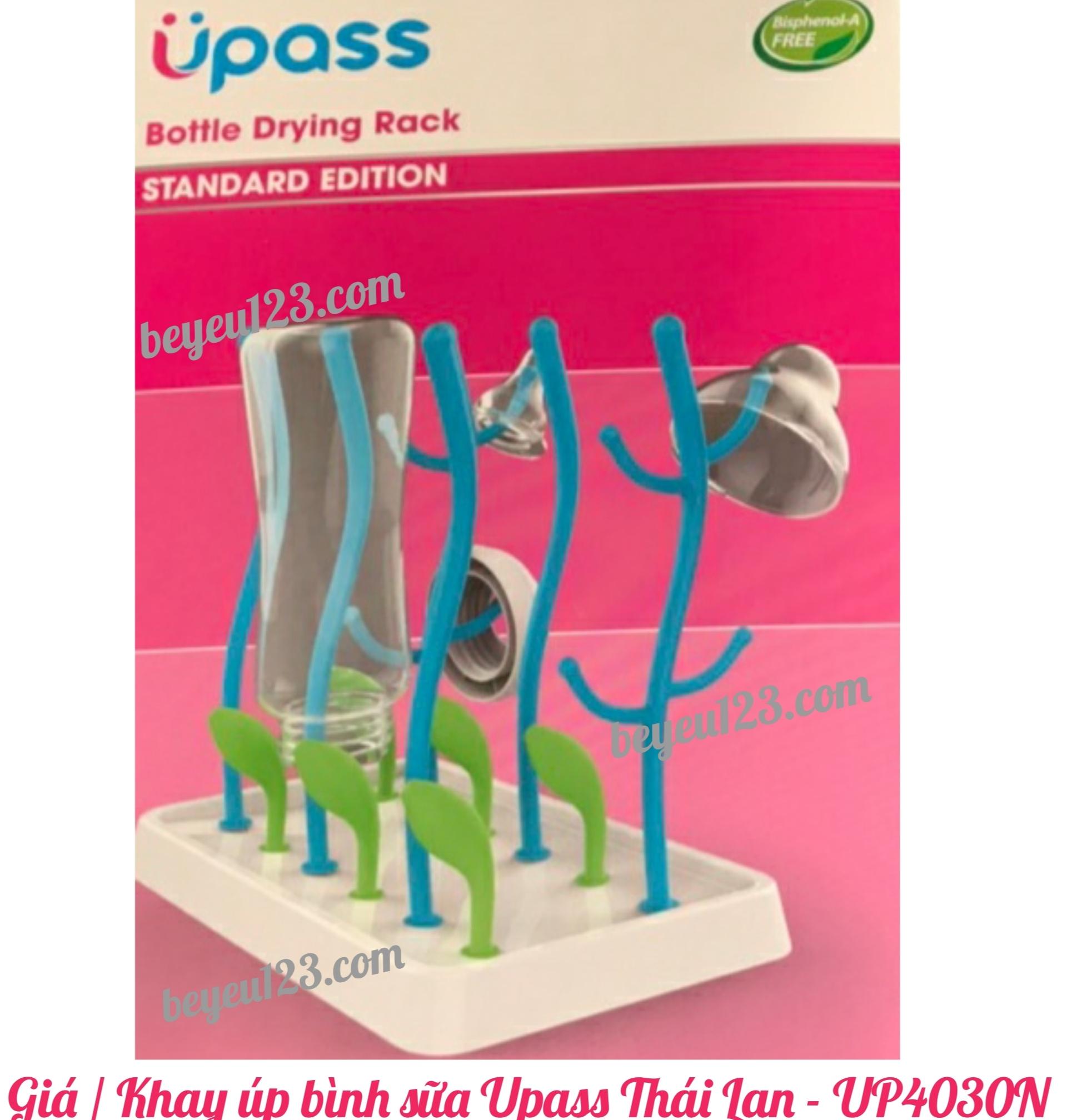 Giá phơi / Khay úp bình sữa và núm ti gấp gọn Upass Thái Lan - UP4030N