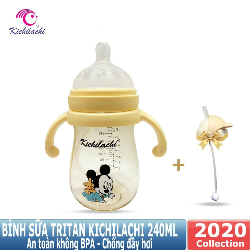 Bình sữa / bình nước Tritan Gấu 2-1 chống sặc 240ml KICHILACHI (Công nghệ Nhật)