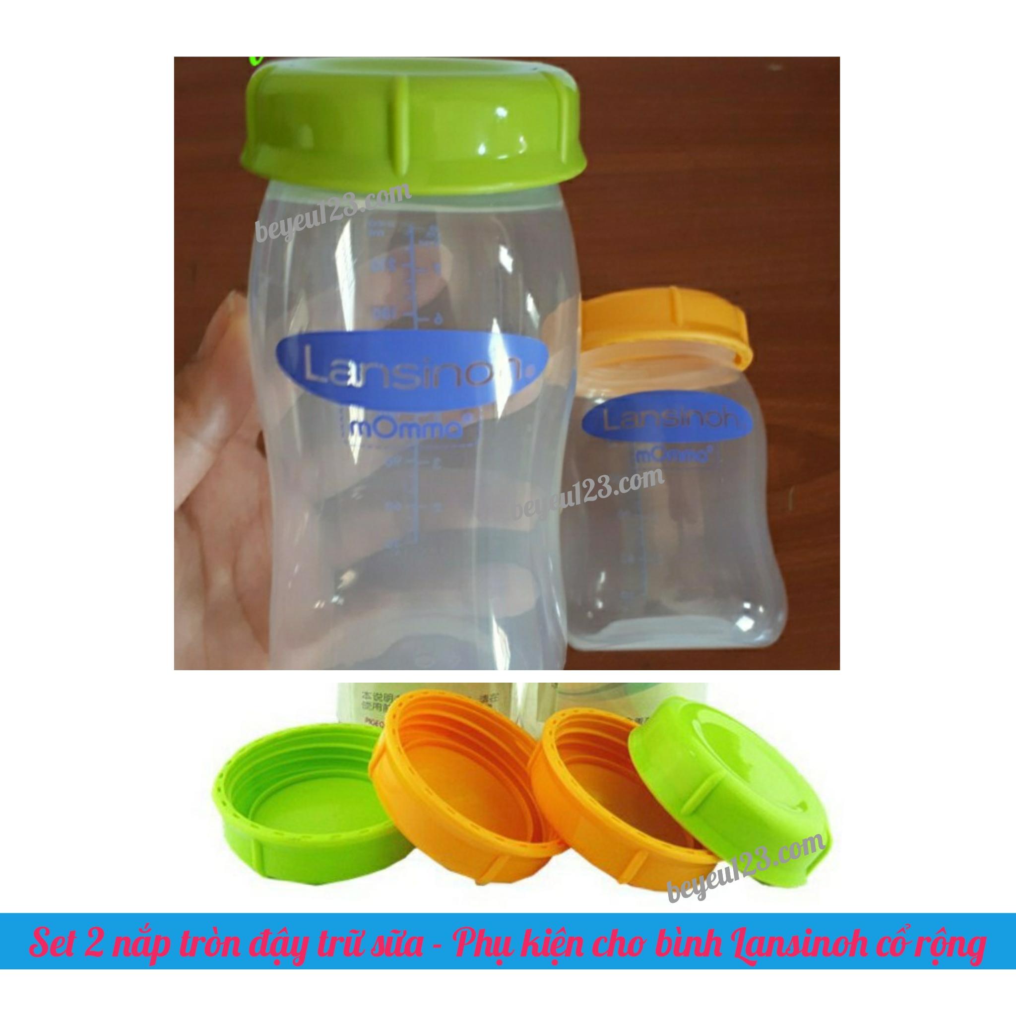 Set 2 nắp tròn đậy trữ sữa Lansinoh - Phụ kiện cho bình cổ rộng