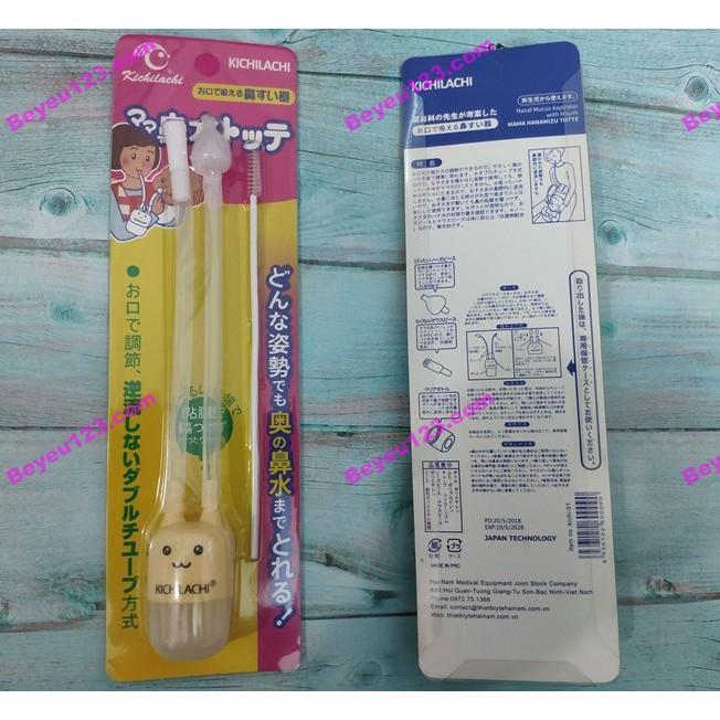 Dụng cụ hút mũi dây an toàn cho bé kèm cọ vệ sinh ống KICHILACHI (Công nghệ Nhật)