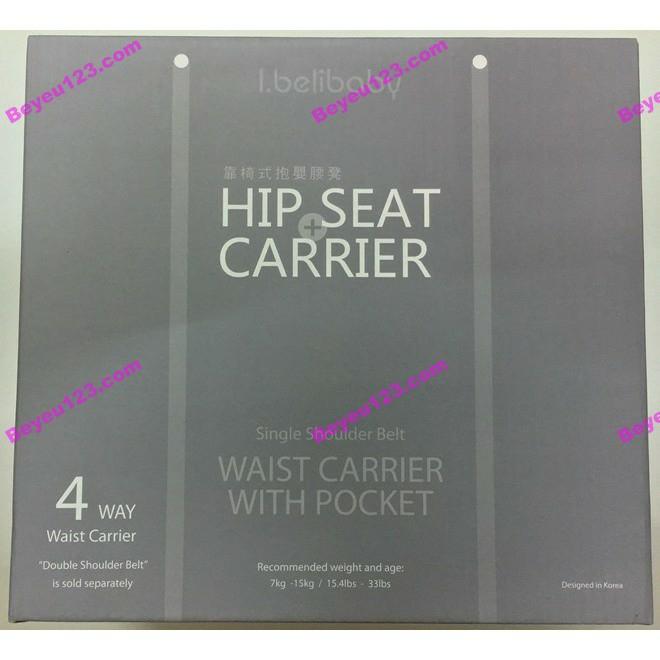 Đai địu ngồi Rozabi 12 tư thế 3-1 thiết kế có túi dưới bệ đỡ đựng đồ tiện lợi - Công nghệ Korea Belibaby Fujikid