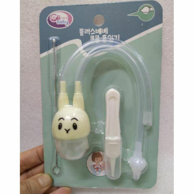 Dụng cụ hút mũi dây an toàn cho bé GB Baby - Kèm dụng cụ gắm rỉ mũi và cọ vệ sinh ống dây hút