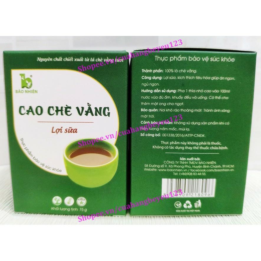 [75gr] Cao chè vằng Bảo Nhiên - lợi sữa giảm cân cho Mẹ sau sinh (Việt Nam)