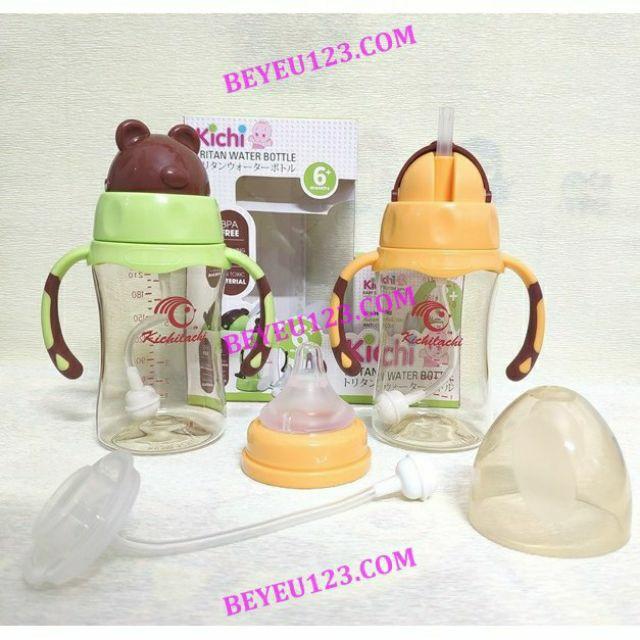 Bình sữa - bình nước Tritan Gấu 2-1 chống sặc 240ml KICHILACHI (Công nghệ Nhật)