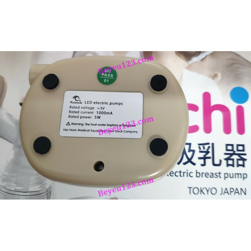 Máy hút sữa điện đôi cho Mẹ Kichilachi (Nhật)