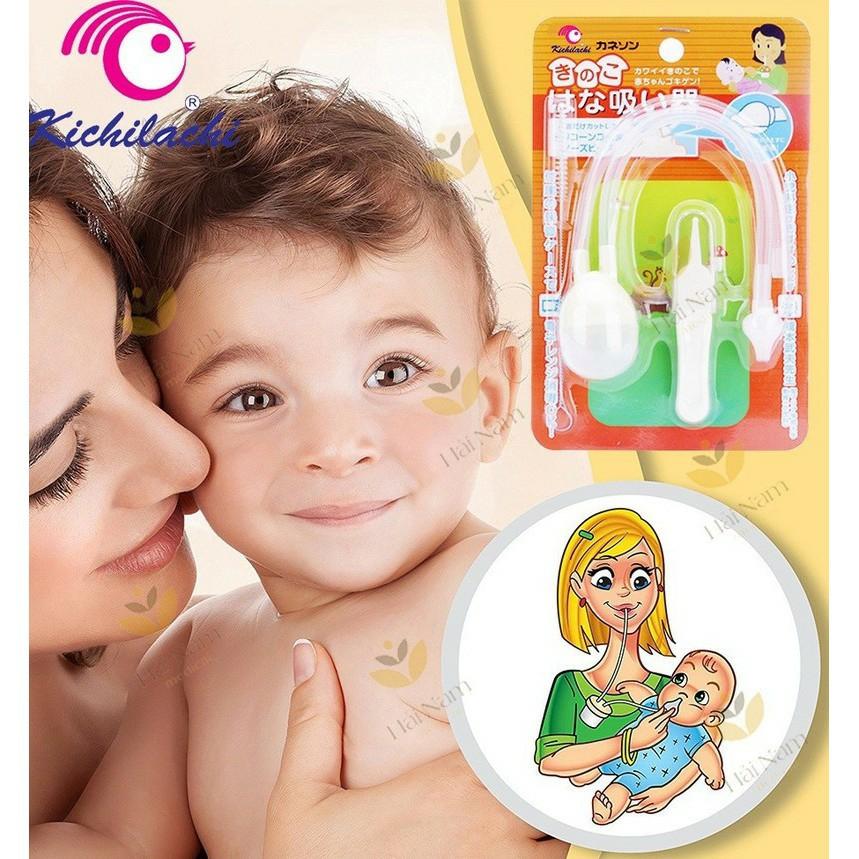 Dụng cụ hút mũi dây an toàn cho bé Kichilachi - Kèm dụng cụ gắm rỉ mũi và cọ vệ sinh ống dây hút