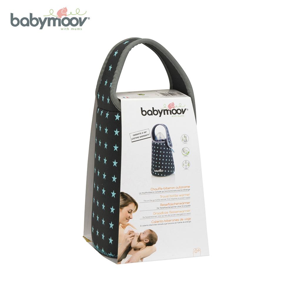 (Chính hãng) Túi hâm nóng bình sữa không dùng điện Babymoov- Pháp