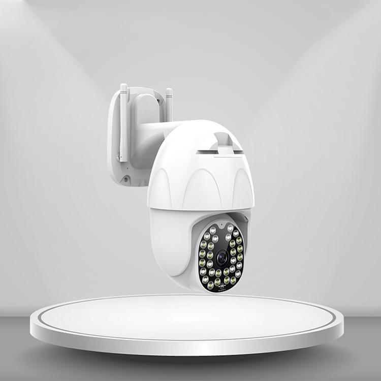 camera-wifi-c11-ptz-10-led-app-yi-iot