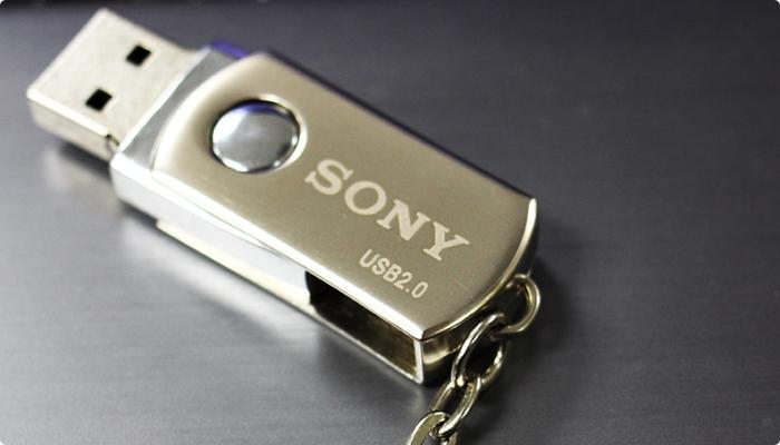 usb-sony-16gb