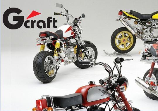 Phụ kiện , đồ chơi xe máy