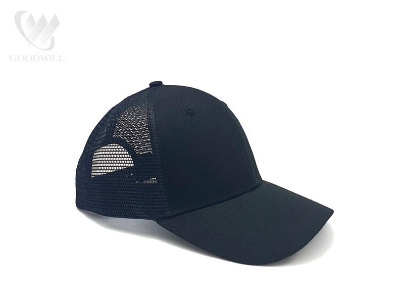 Mũ lưỡi trai phối lưới đen - HATG07