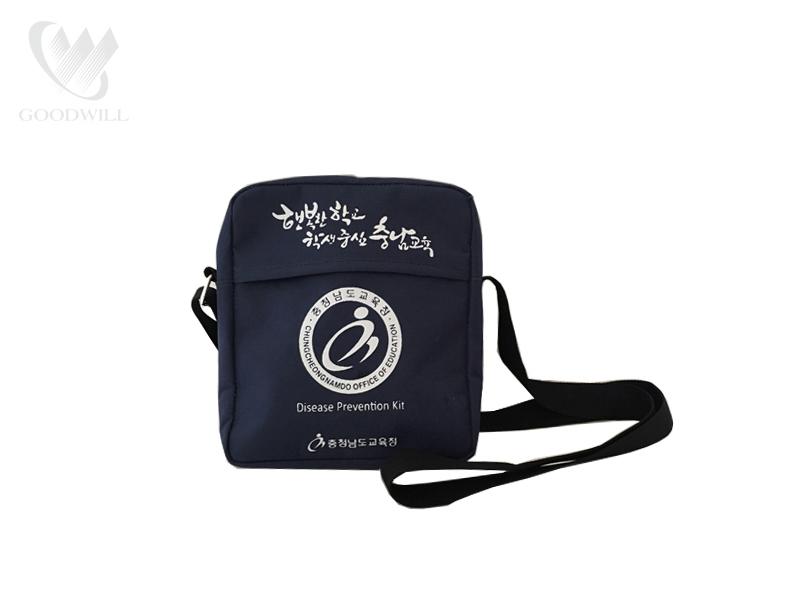 Túi xách quà tặng - QC04
