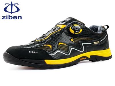 Giày bảo hộ Hàn Quốc Ziben