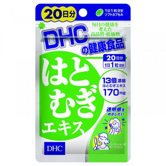 Viên Uống Hỗ Trợ Trắng Da Coix Extract DHC Nhật Bản